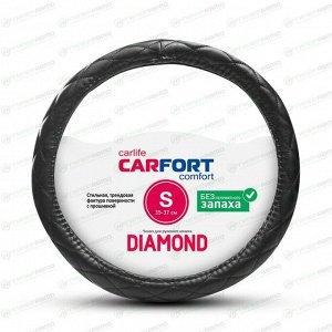 Оплетка на руль CARFORT DIAMOND, кожа, черный цвет, размер S (35-37см)