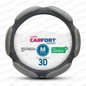 Оплетка на руль CARFORT 3D, кожа и алькантара, серый цвет, размер M (37-39см)