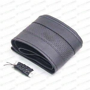 Набор для перетяжки руля CARFORT HANDMADE, кожа, черный цвет, размер M (37-39см), комплект (нить, игла)
