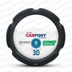 Оплетка на руль CARFORT 3D, кожа и алькантара, черный цвет, размер S (35-37см)