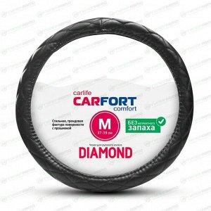 Оплетка на руль CARFORT DIAMOND, кожа, черный цвет, размер M (37-39см)