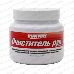 Очиститель для рук Runway Hand Cleaner, паста, с абразивом, банка 450мл, арт. RW3061