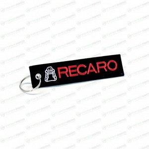 Брелок тканевый с вышивкой «Recaro»