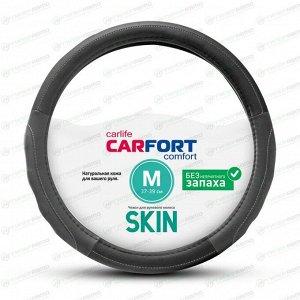 Оплетка на руль CARFORT SKIN, кожа, черный/серый цвет, размер M (37-39см)