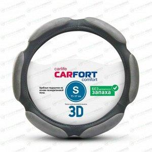Оплетка на руль CARFORT 3D, кожа и алькантара, серый цвет, размер S (35-37см)