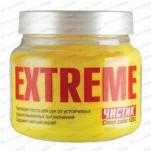 Очиститель для рук Чистик Extreme, паста, со скрабом, банка 450мл, арт. 6202
