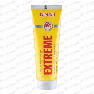 Очиститель для рук Чистик Extreme, паста, со скрабом, туба 200мл, арт. 6201
