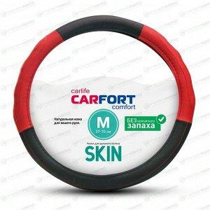 Оплетка на руль CARFORT SKIN с ребристыми вставками, кожа, черный/красный цвет, размер M (37-39см)
