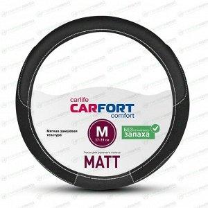 Оплетка на руль CARFORT MATT, кожа, черный цвет, размер M (37-39см)