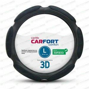 Оплетка на руль CARFORT 3D, кожа и алькантара, черный цвет, размер L (39-41см)