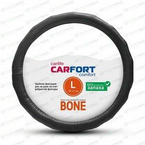 Оплетка на руль CARFORT BONE, кожа, черный цвет, размер L (39-41см)
