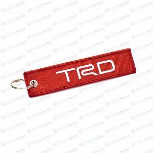 Брелок тканевый с вышивкой «TRD»
