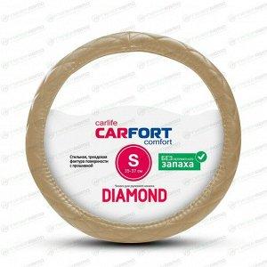 Оплетка на руль CARFORT DIAMOND, кожа, бежевый цвет, размер S (35-37см)