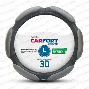 Оплетка на руль CARFORT 3D, кожа и алькантара, серый цвет, размер L (39-41см)