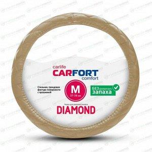 Оплетка на руль CARFORT DIAMOND, кожа, бежевый цвет, размер M (37-39см)