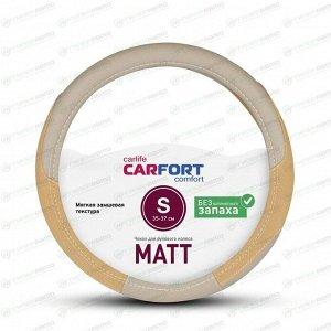 Оплетка на руль CARFORT MATT, кожа, бежевый цвет, размер S (35-37см)
