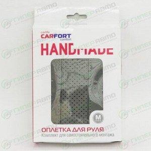 Набор для перетяжки руля CARFORT HANDMADE, кожа, серый цвет, размер M (37-39см), комплект (нить, игла)
