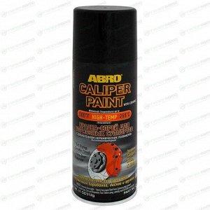 Краска аэрозольная ABRO Caliper Paint, для тормозных суппортов, термостойкая, черная, 312г, арт. CP-555-BLK