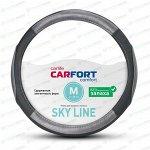 Оплетка на руль CARFORT SKY LINE с вставками, кожа, серый цвет, размер M (37-39см)