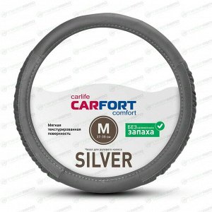 Оплетка на руль CARFORT SILVER, кожа, серый цвет, размер M (37-39см)