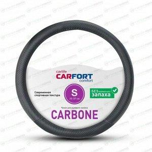 Оплетка на руль CARFORT CARBONE, черный цвет, размер S (35-37см)