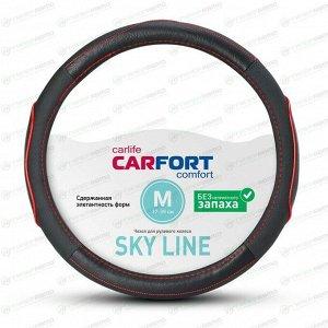 Оплетка на руль CARFORT SKY LINE, кожа, красный цвет, размер M (37-39см)