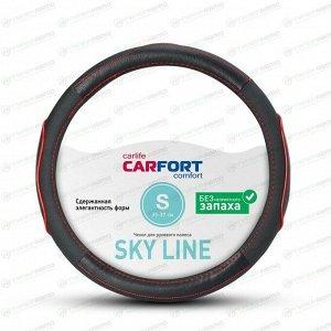 Оплетка на руль CARFORT SKY LINE, кожа, красный цвет, размер S (35-37см)