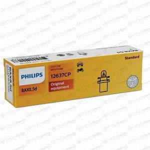 Лампа Philips Vision BAX (B8.5d beige, T5), 12В, 1.5Вт, комплект 10 шт