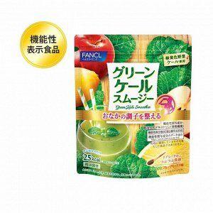FANCL Green kale smoothie - смузи из капусты кале с витаминами