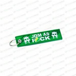 Брелок тканевый с вышивкой «JDM AS F*CK»