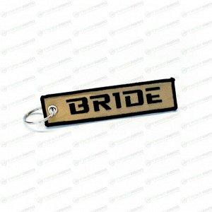 Брелок тканевый с вышивкой «Bride»