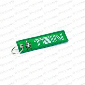 Брелок тканевый с вышивкой «TEIN»