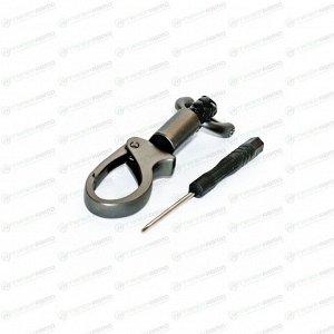 Брелок на ключи (карабин с кожаным ремешком), отвертка в комплекте