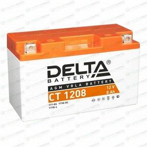 Аккумулятор для мото Delta CT 1208 AGM, 8Ач, CCA 110A, необслуживаемый