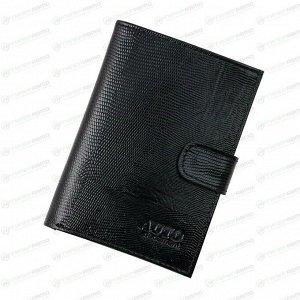 Бумажник водительский Premier с отделением для карт, паспорта и купюр (7 карманов), из черной натуральной кожи (игуана), с хлястиком, арт. О-178 (№100)