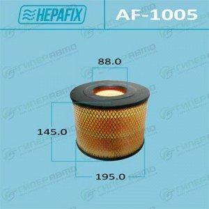 Фильтр воздушный Hepafix A-1005, арт. AF-1005