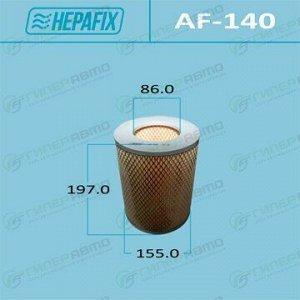 Фильтр воздушный Hepafix, арт. AF-140