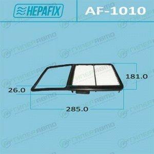 Фильтр воздушный Hepafix A-1010, арт. AF-1010