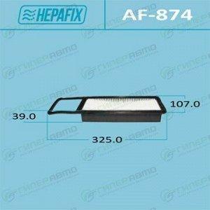 Фильтр воздушный Hepafix A-874, арт. AF-874