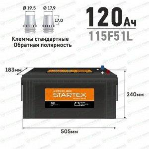 Аккумулятор Startex 115F51L, 120Ач, CCA 820A, необслуживаемый