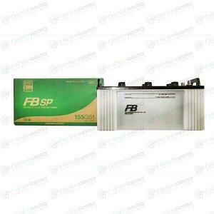 Аккумулятор FB Specialist 155G51, 150Ач, CCA 860A, обслуживаемый