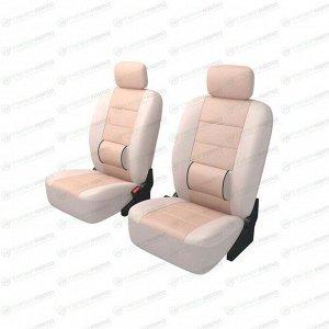 Чехлы CARFORT ARMOR для передних сидений, кожа, бежевый цвет, 6 предметов