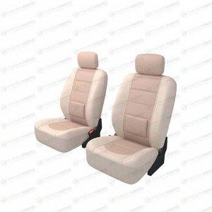 Чехлы CARFORT MODERN для передних сидений, ткань, бежевый цвет, 8 предметов