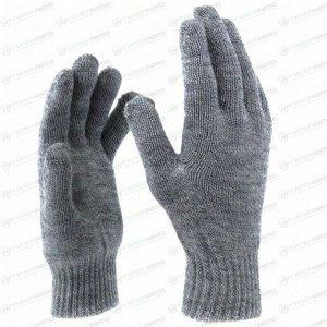 Перчатки СИБРТЕХ зимние, двойные, 1 пара
