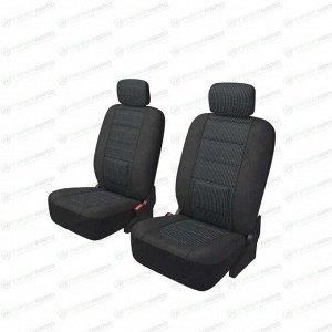 Чехлы CARFORT MODERN для передних сидений, ткань, черный цвет, 8 предметов