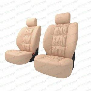 Чехлы CARFORT SILVER для передних сидений, кожа, бежевый цвет, 8 предметов