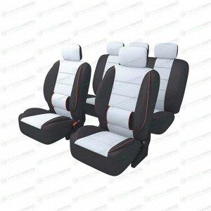 Чехлы CARFORT CARBONE для передних и задних сидений, ткань, серый цвет, 11 предметов