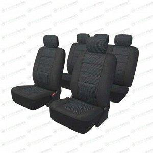 Чехлы CARFORT MODERN для передних и задних сидений, ткань, черный цвет, 13 предметов