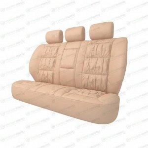 Чехлы CARFORT SILVER для задних сидений, кожа, бежевый цвет, 5 предметов
