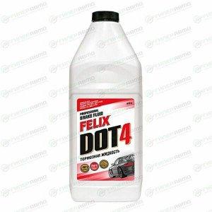Жидкость тормозная Т-Синтез FELIX, DOT 4, 910г